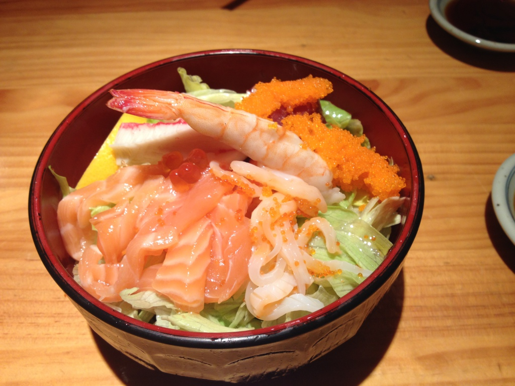 Gyokai salada